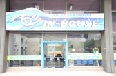 inhouse college