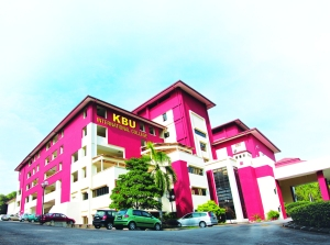 KBU International College offers the A-Levels and AUSMAT at their 13-acre campus in Bandar Utama