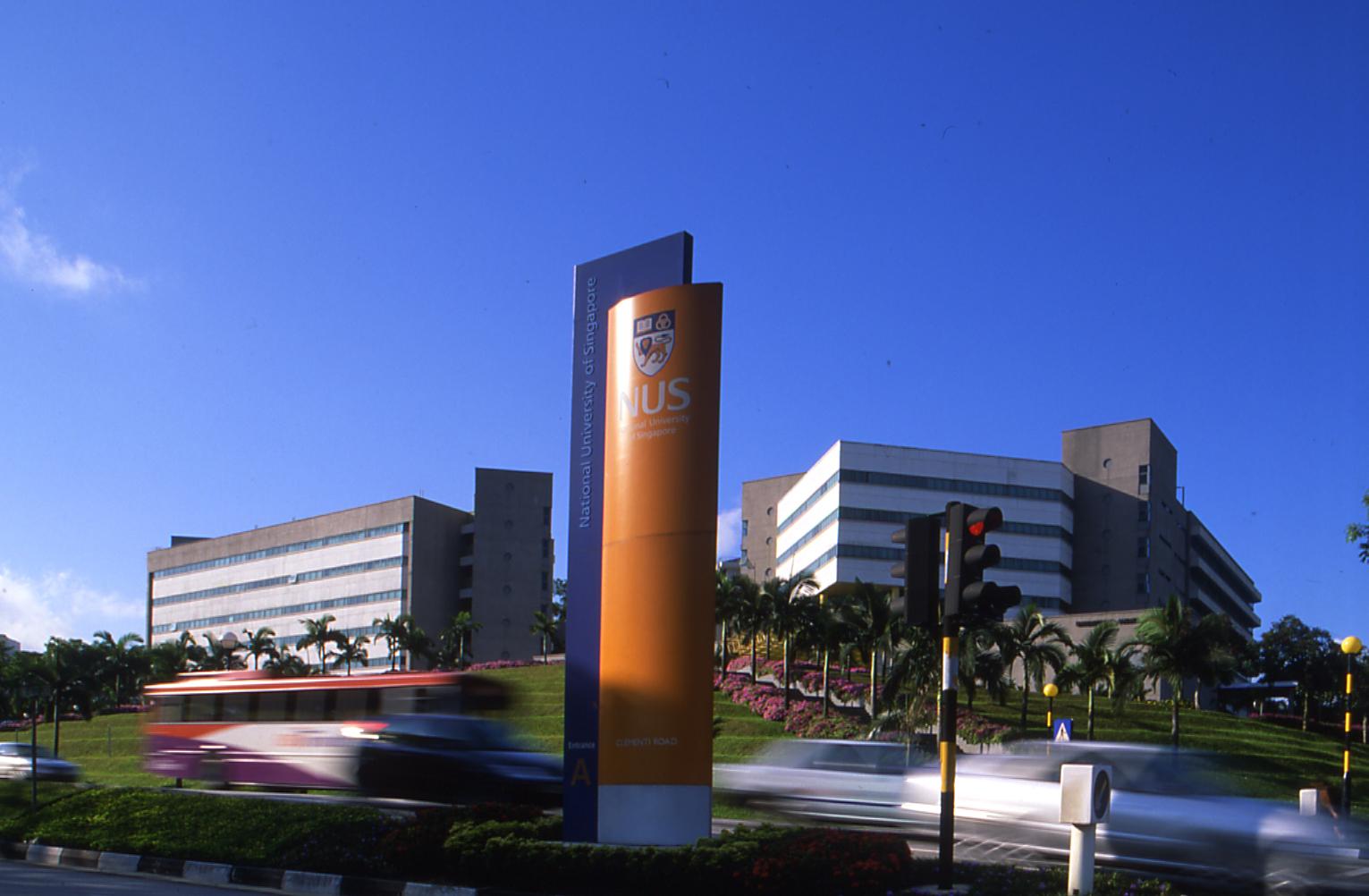 Information Technology top 10 us university