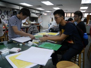 Design Class at First City University College