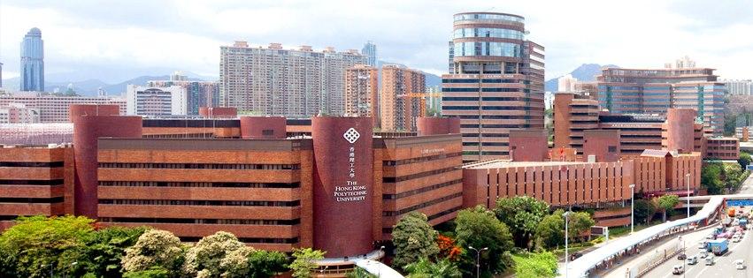 افضل الجامعات في هونغ كونغ - افضل جامعات هونغ كونغ - كلية هونغ كونغ متعددة العلوم