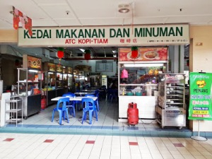 The Food Court at Centrepoint with many types of hawker fare for students to choose from