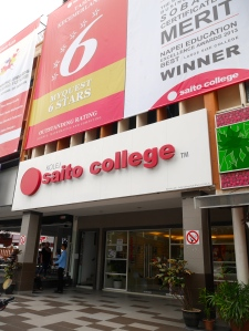 Saito College is a specialist design college strategically located near the lrt, banks and restaurants.
