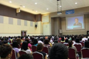 Auditorium at KDU Penang University College Penang